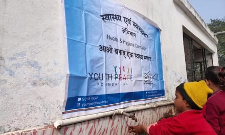 Cleanliness Activities in Govt. Schools, Barabanki