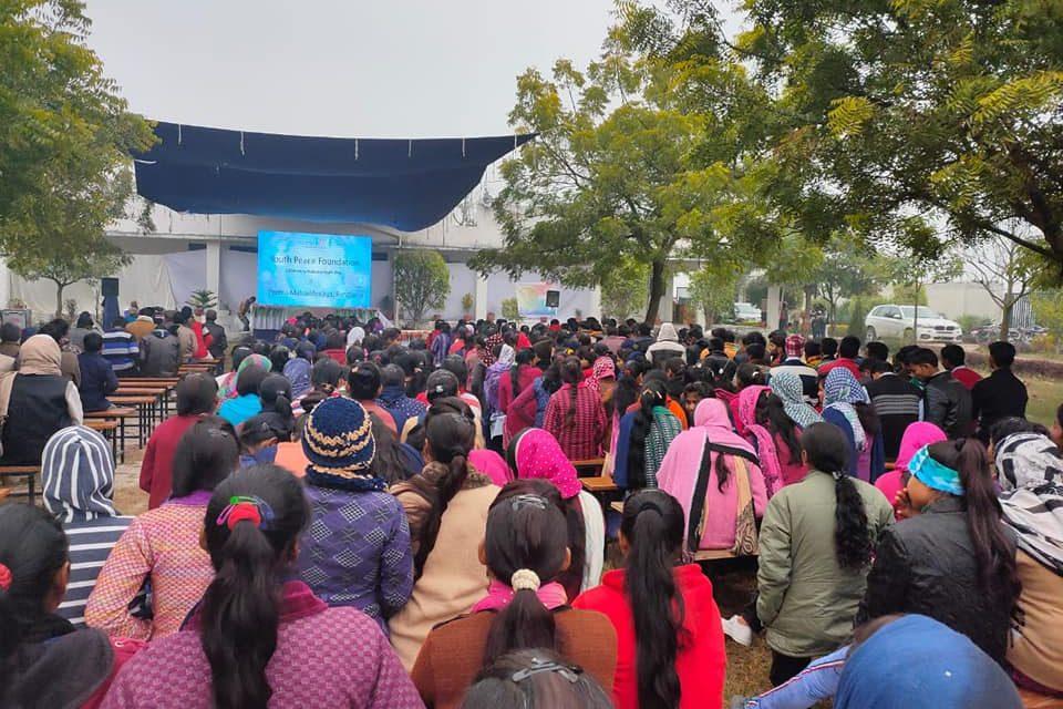National Youth Day Celebration at Barabanki
