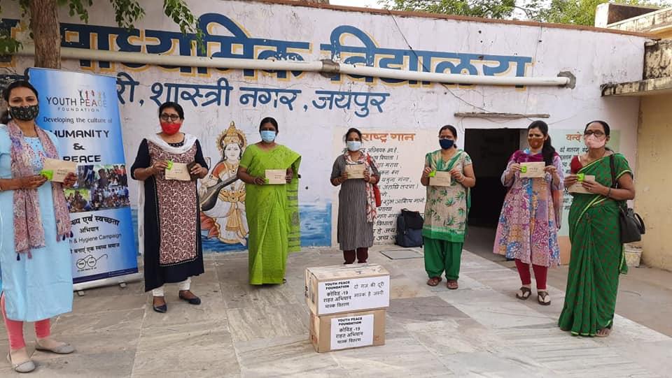 World Health Day Celebrated by Youth Peace Foundation at Govt. Sr. Sec. School, Dwarkapuri, Shastri Nagar, Jaipur.